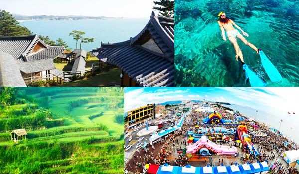 韓国旅行レジャースポーツ