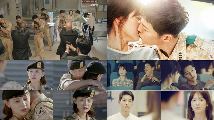 韓国ドラマ太陽の後裔