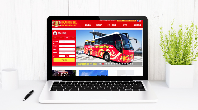 ソウルシティツアーバス公式サイト