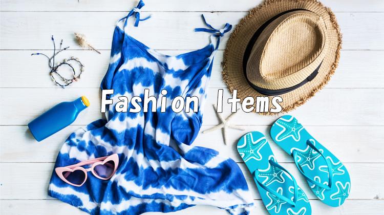韓国夏ファッションアイテム