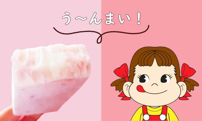 韓国ペコちゃんアイスクリーム