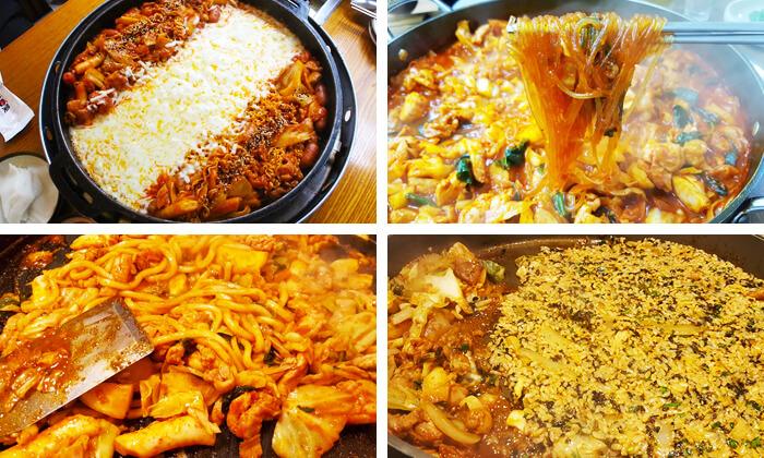 韓国チーズタッカルビ