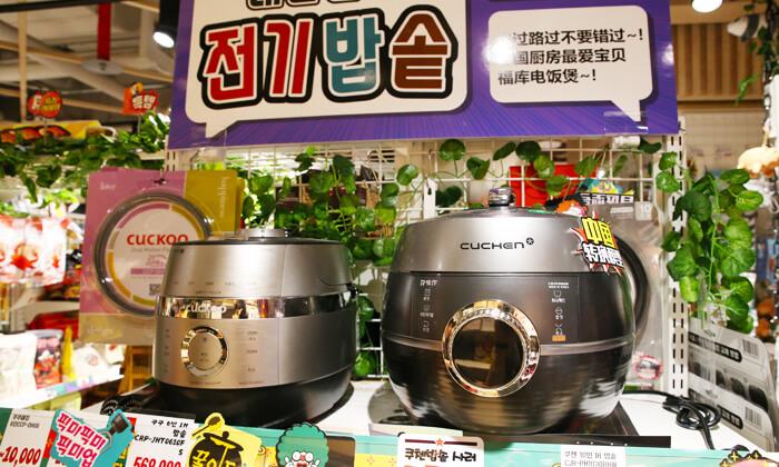 韓国おすすめ電子製品