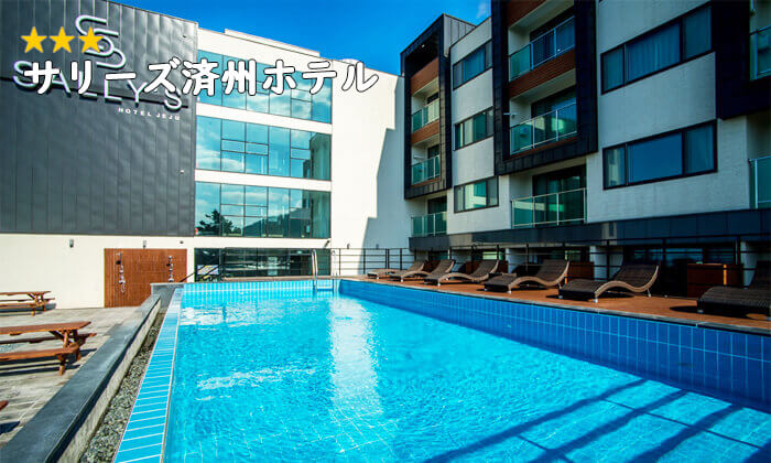 韓国サリーズ済州ホテルキッズルーム