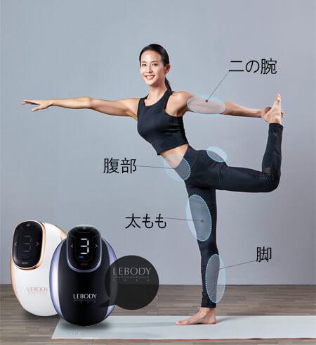 韓国美容マッサージ器ルボディ