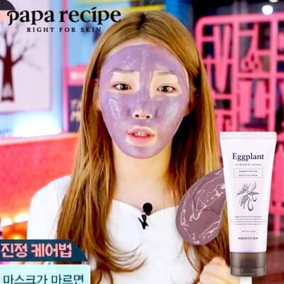 韓国芸能人マスクパック