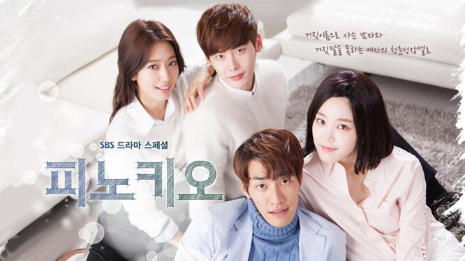 韓国ドラマおすすめ人気