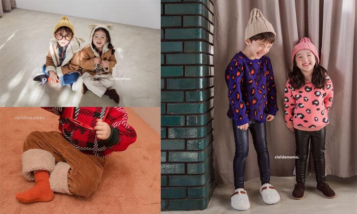 韓国子供服アイサラン