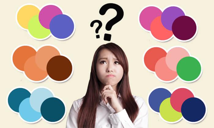 カラーの選び