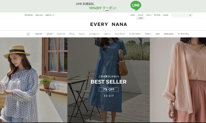 韓国発デイリーレディース専門通販サイトeverynana