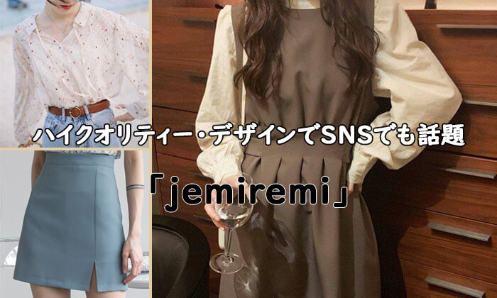韓国ファッション通販サイトstylenanda