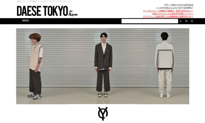 韓国ファッション通販サイトデセ東京