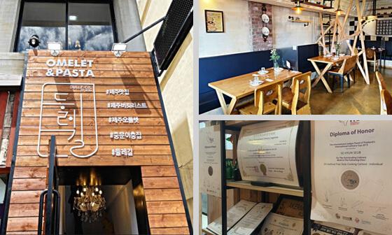 韓国チェジュ島洋食レストランデュレギル